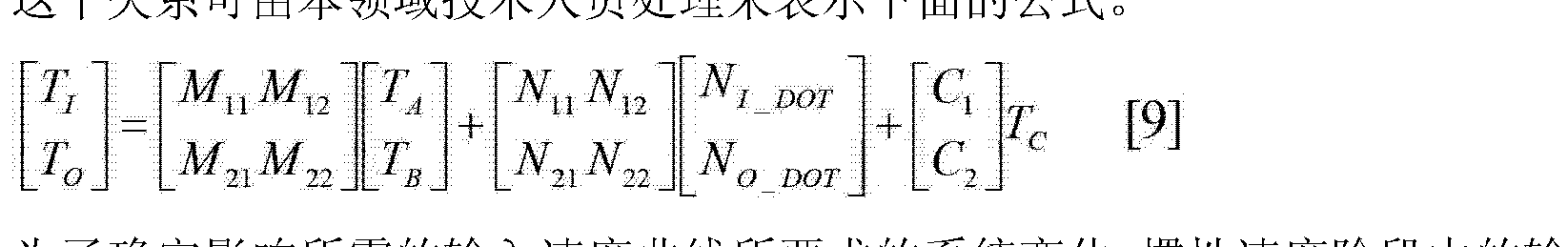 Figure CN101531197BD00222