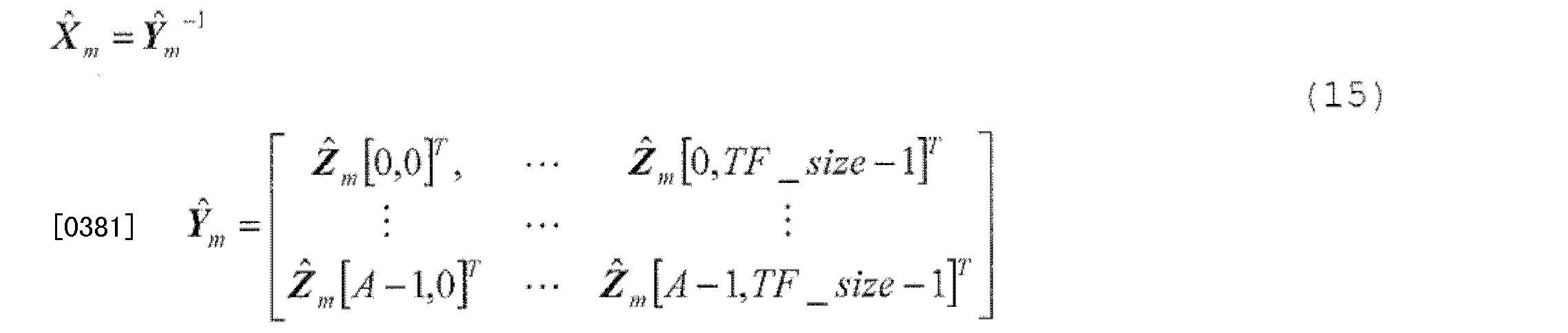 Figure CN102598120AD00381