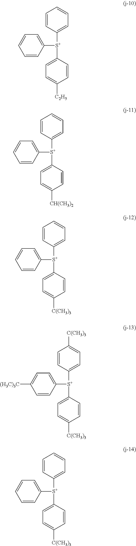 Figure US08507575-20130813-C00020