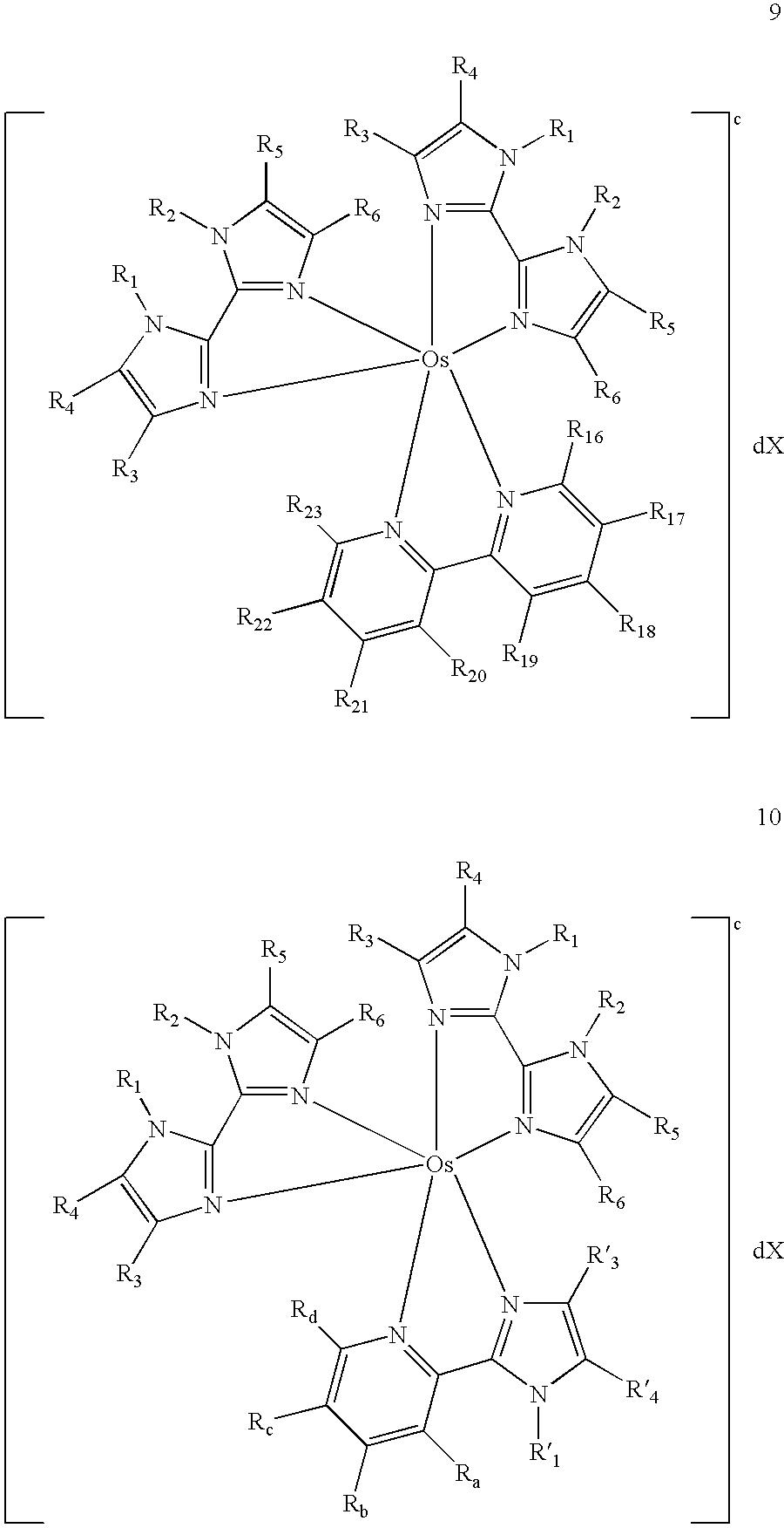 Figure US20040040840A1-20040304-C00011