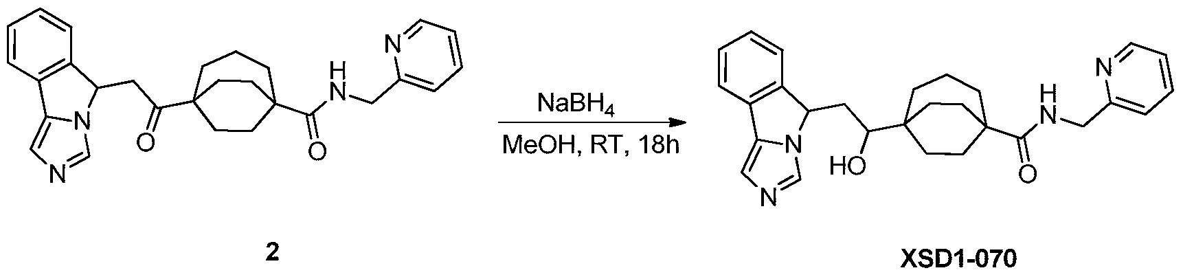 Figure PCTCN2017084604-appb-000090