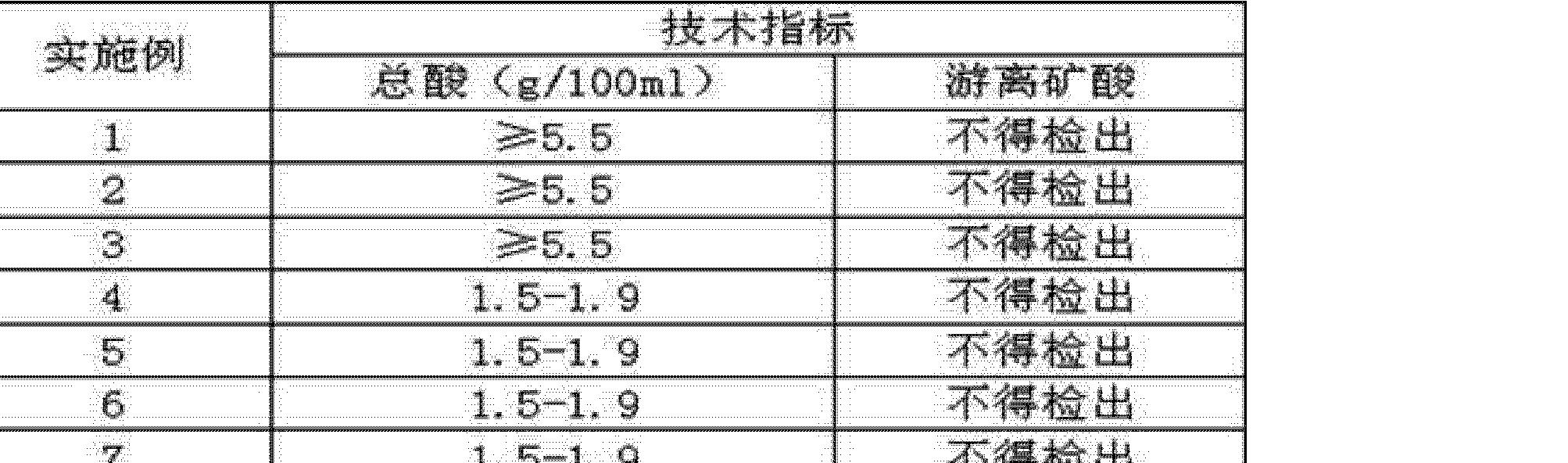 Figure CN102352299BD00071
