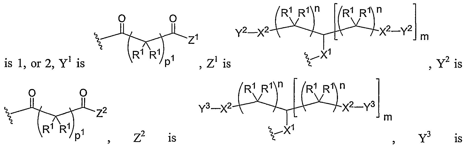 Figure imgf000175_0005
