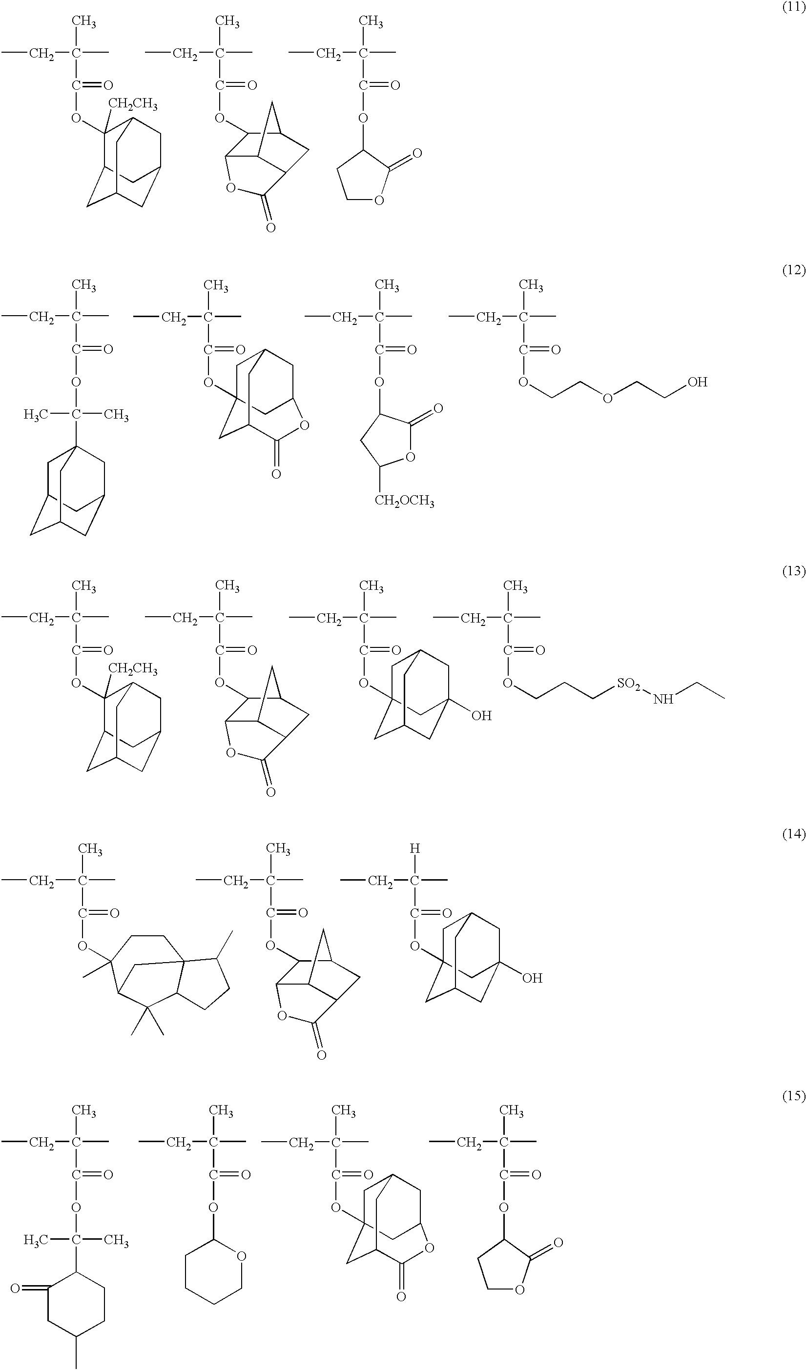 Figure US06492091-20021210-C00097