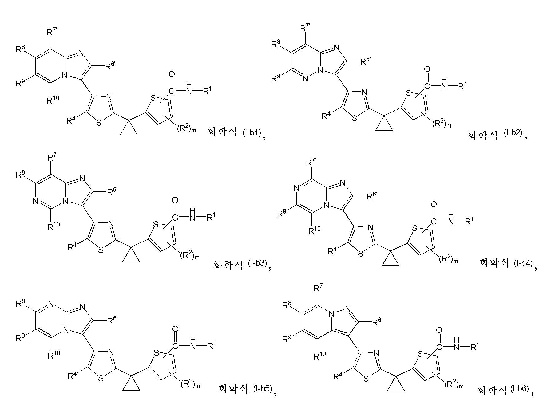 Figure pct00068