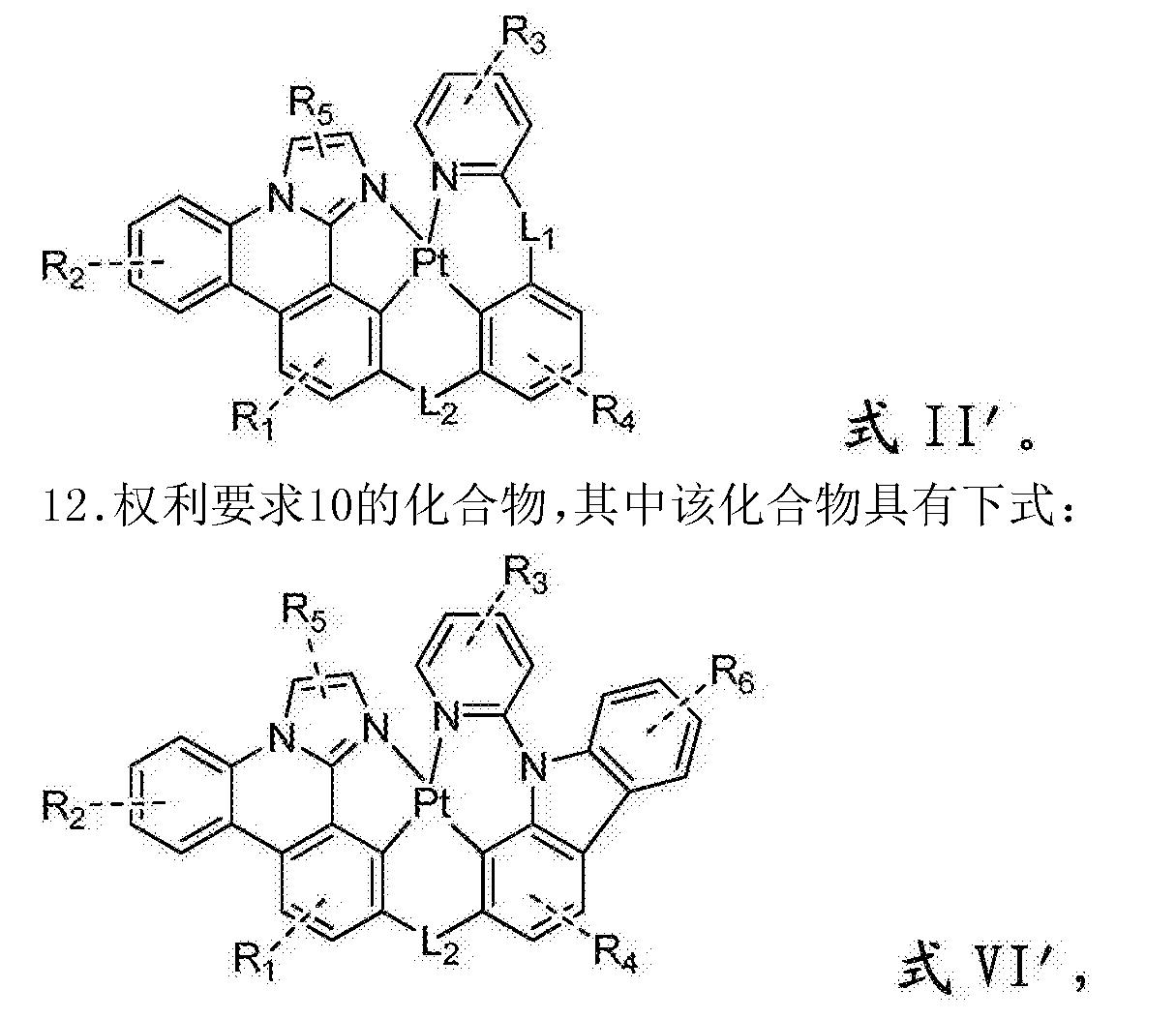Figure CN106749425AC00051