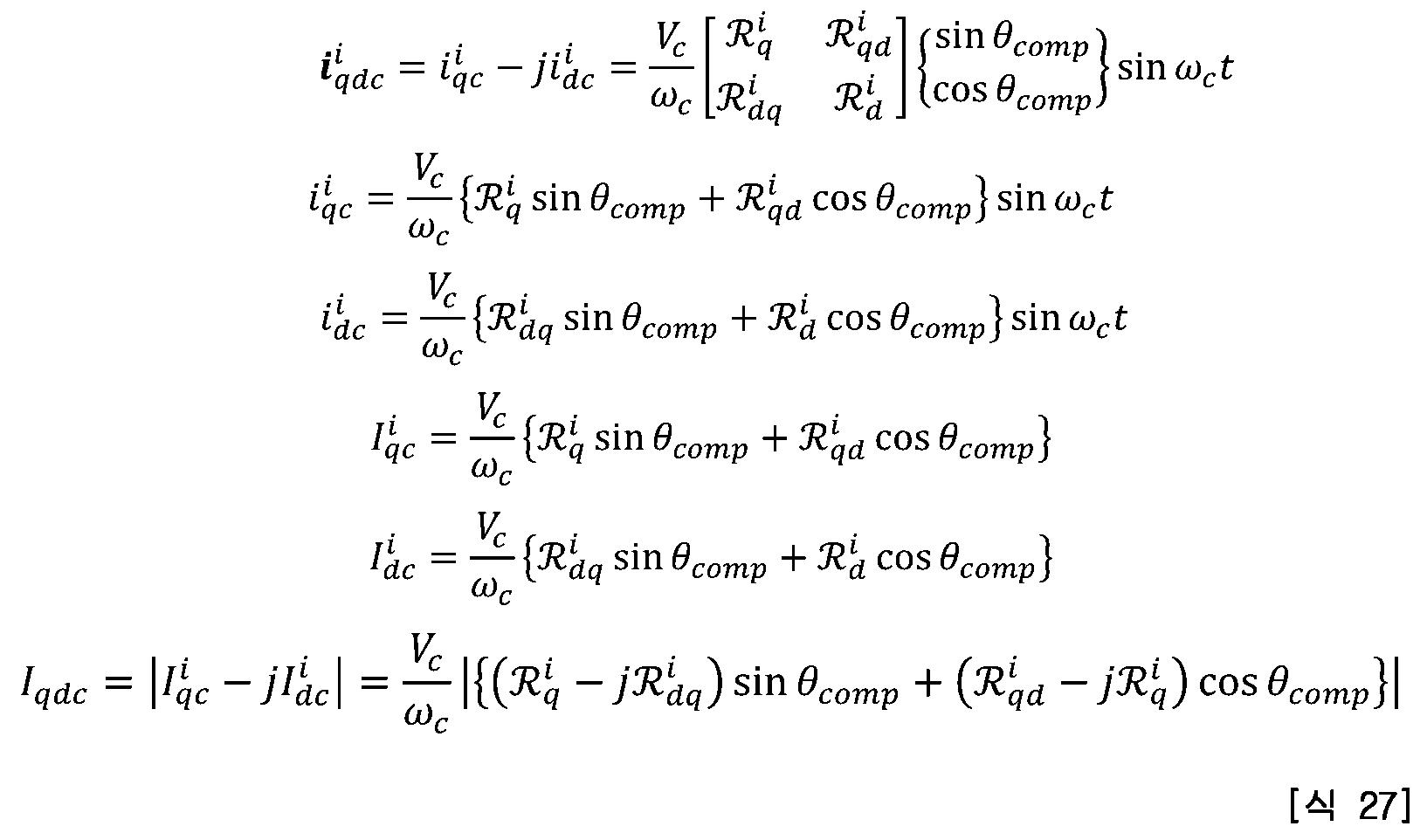 Figure 112017101697095-pat00284