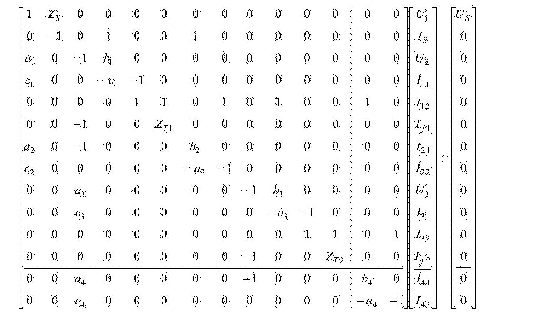 Figure CN105915303BC00033