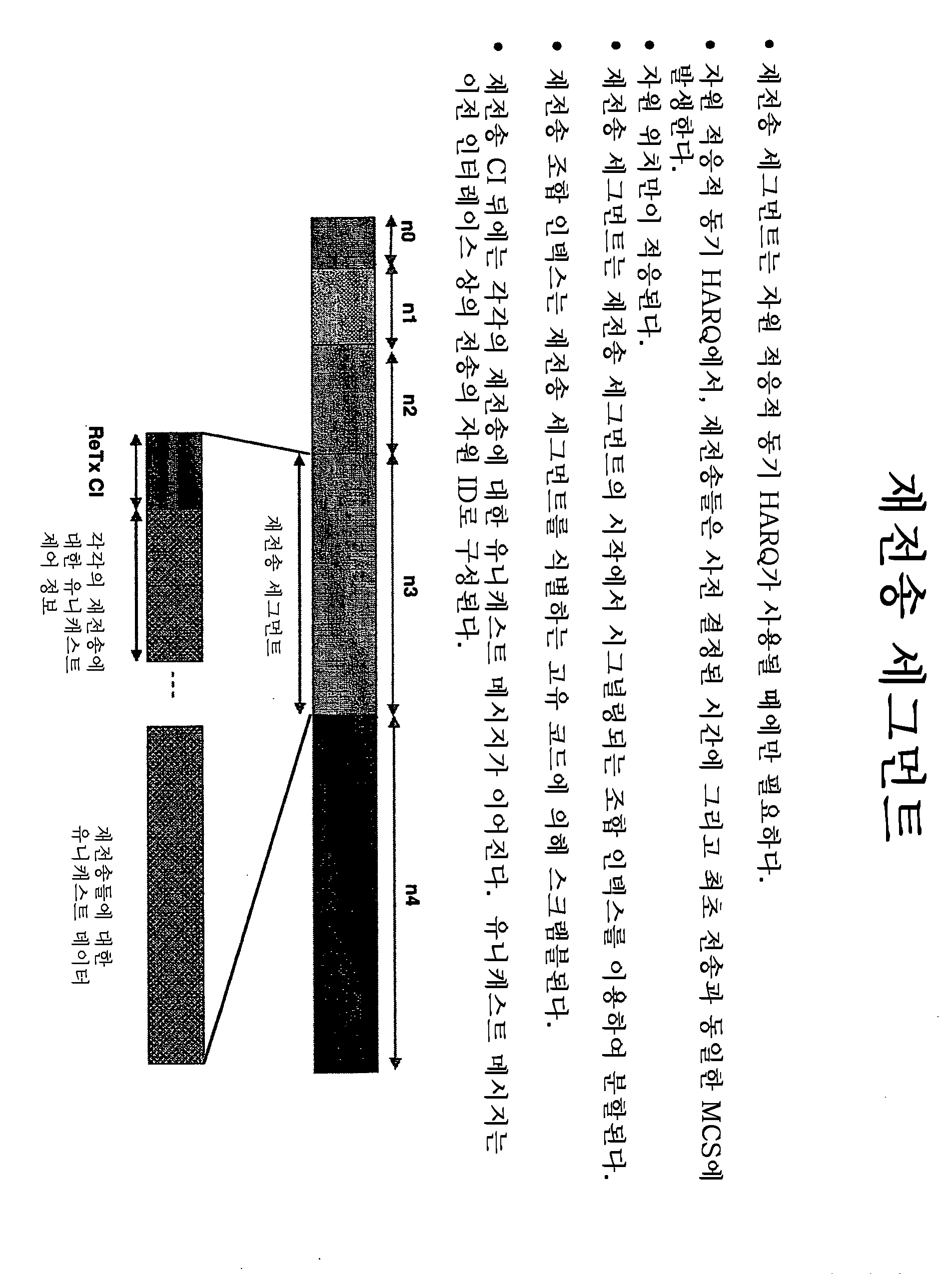 Figure 112016018236900-pat00039