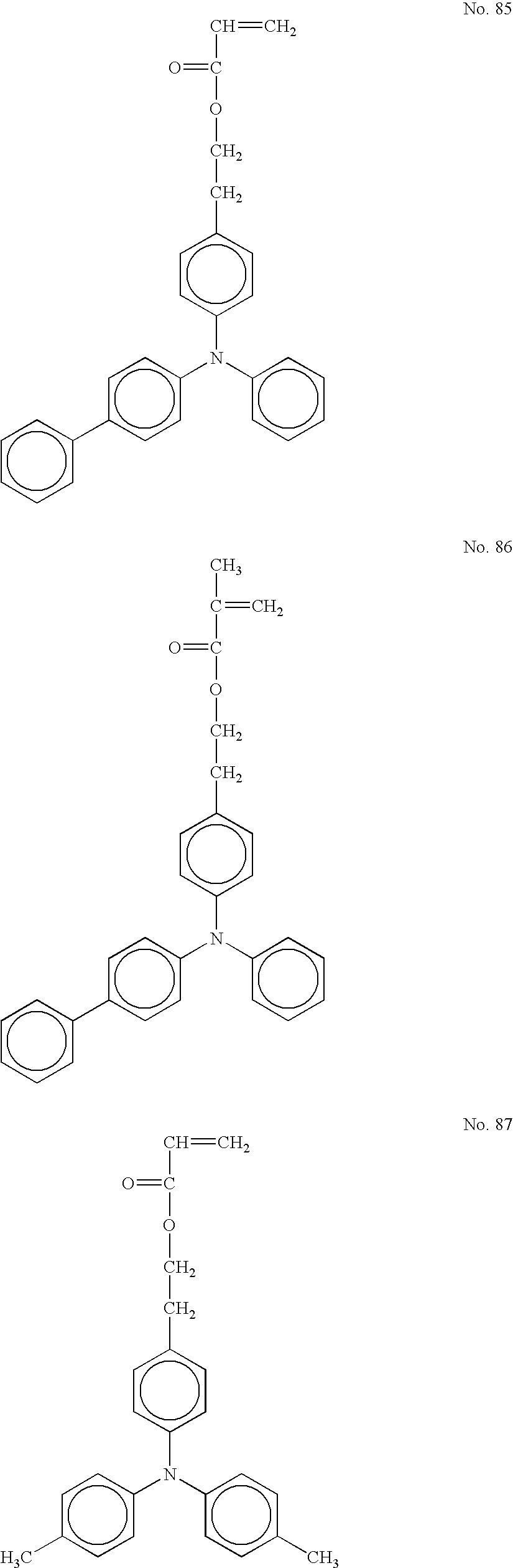Figure US20050175911A1-20050811-C00030