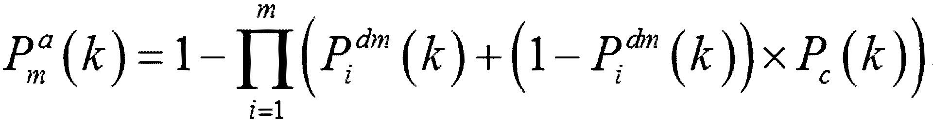 Figure PCTKR2017003696-appb-I000004