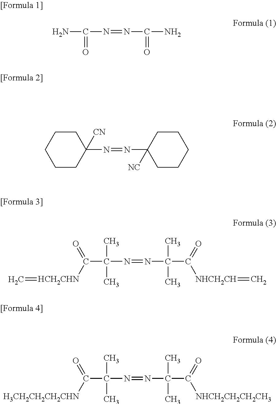 Figure US09711786-20170718-C00001