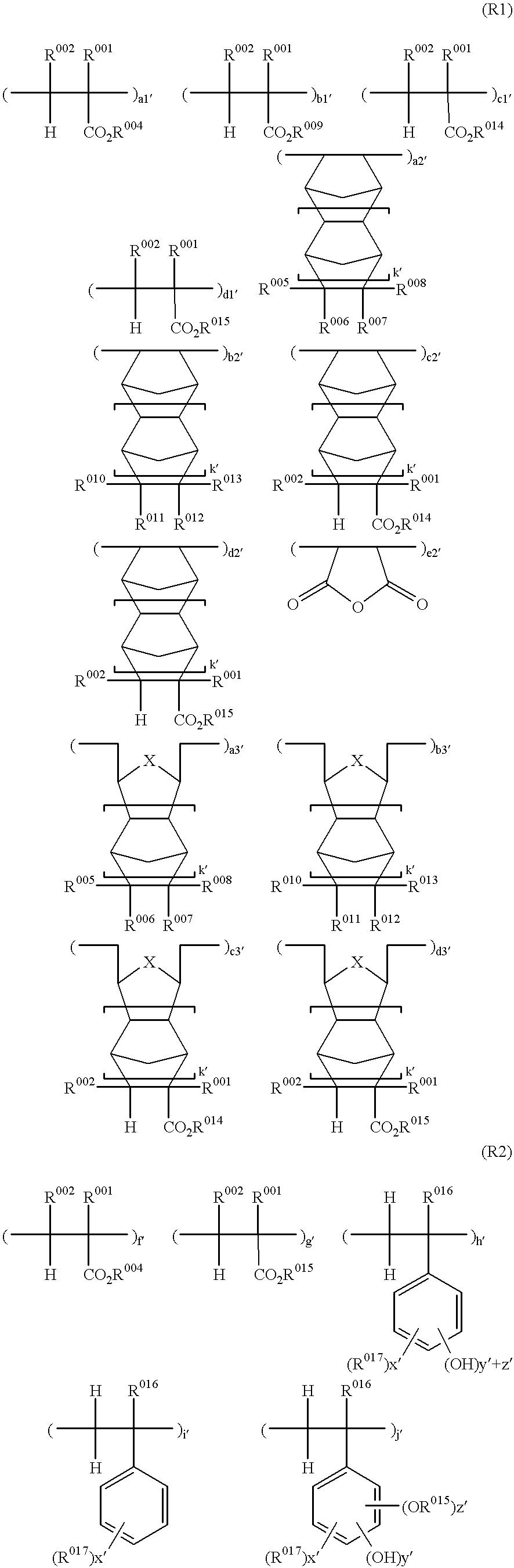 Figure US06531627-20030311-C00030