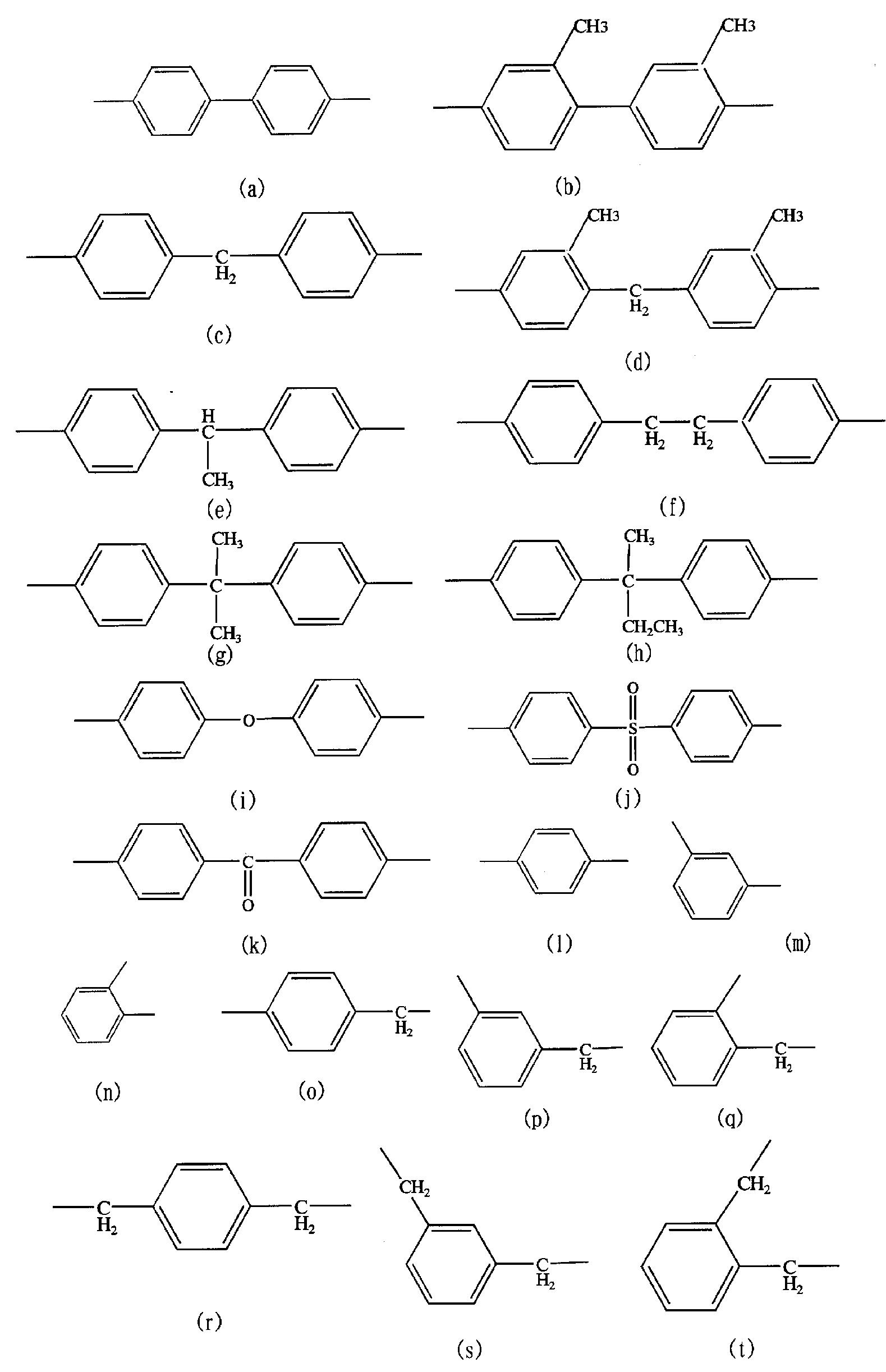 Figure 112008020477754-PCT00004