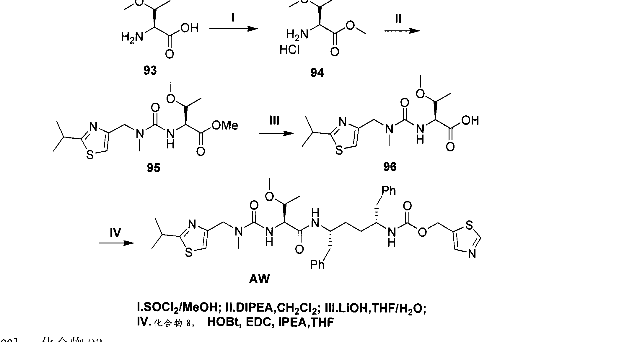 Figure CN101490023BD02151