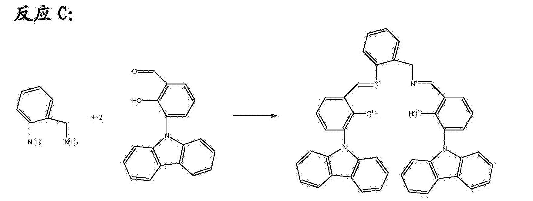 Figure CN105142777BD00262