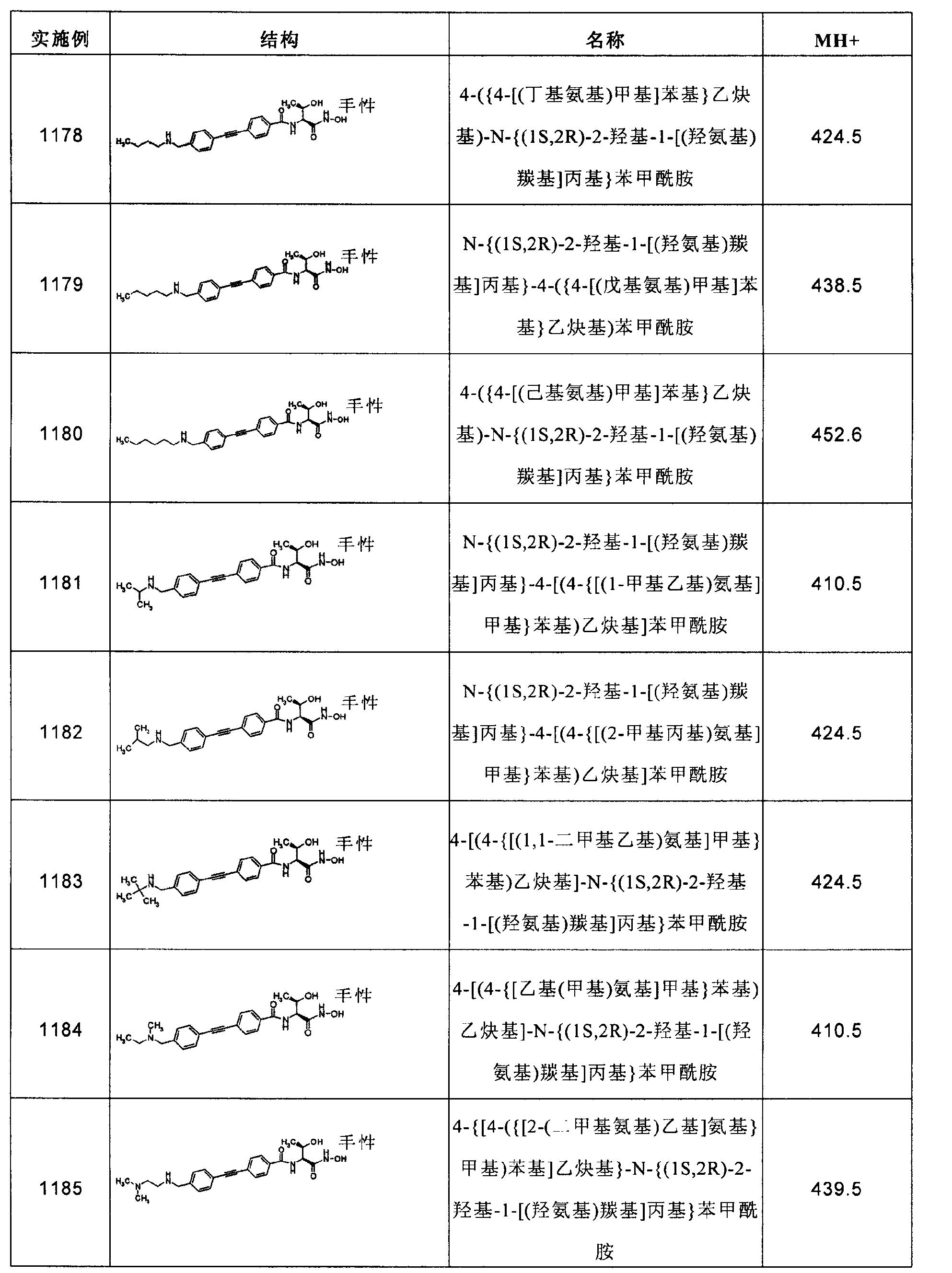 Figure CN102267924AD02711