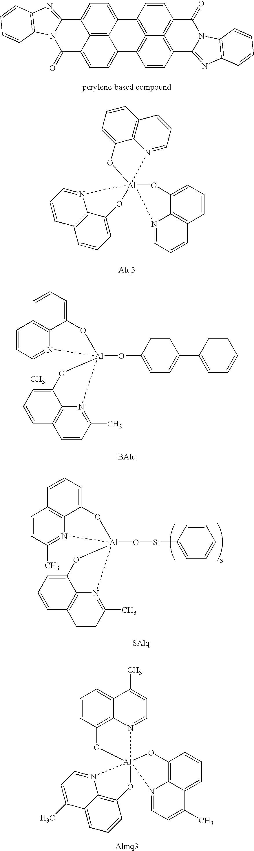 Figure US20080171226A1-20080717-C00004