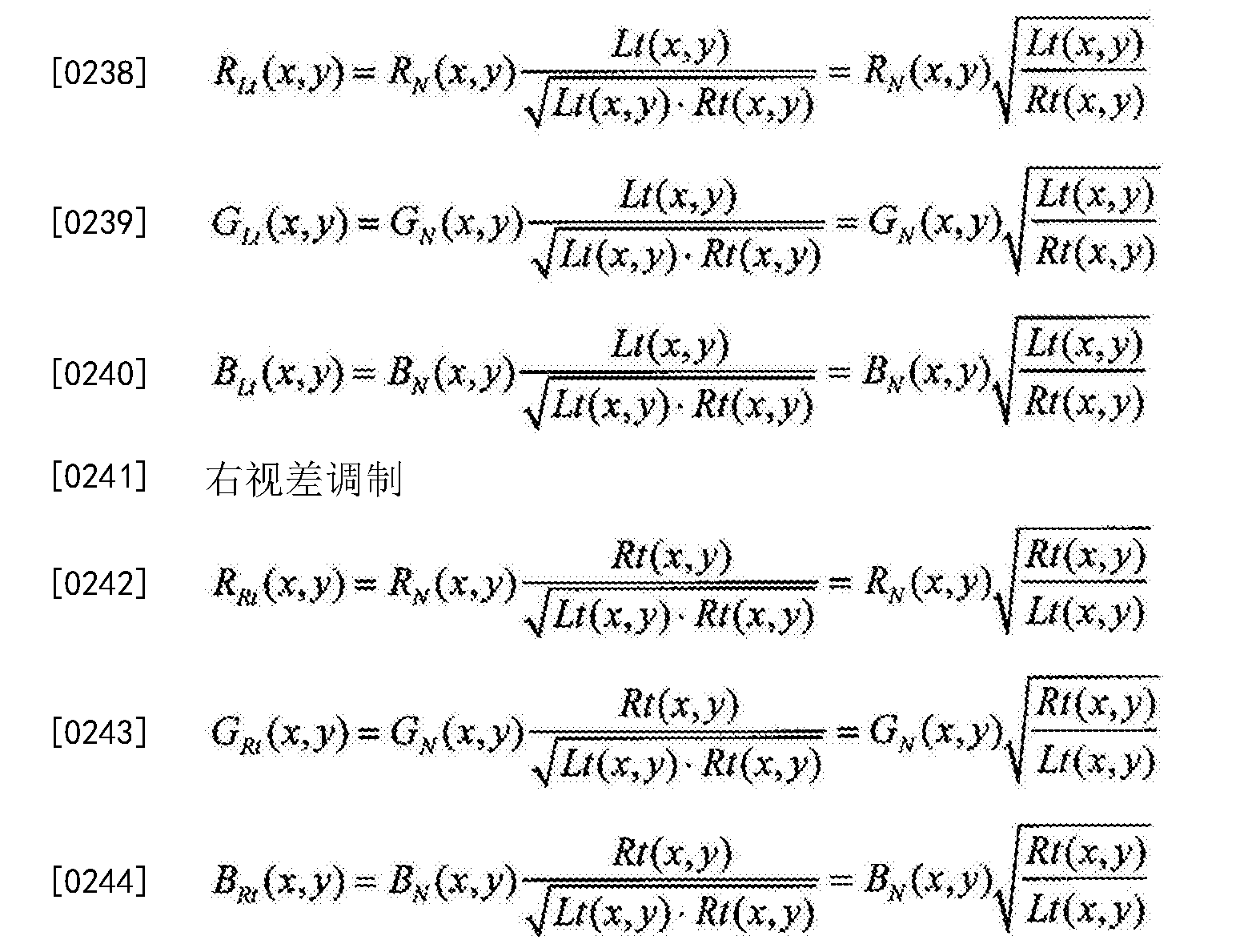 Figure CN104429056BD00212