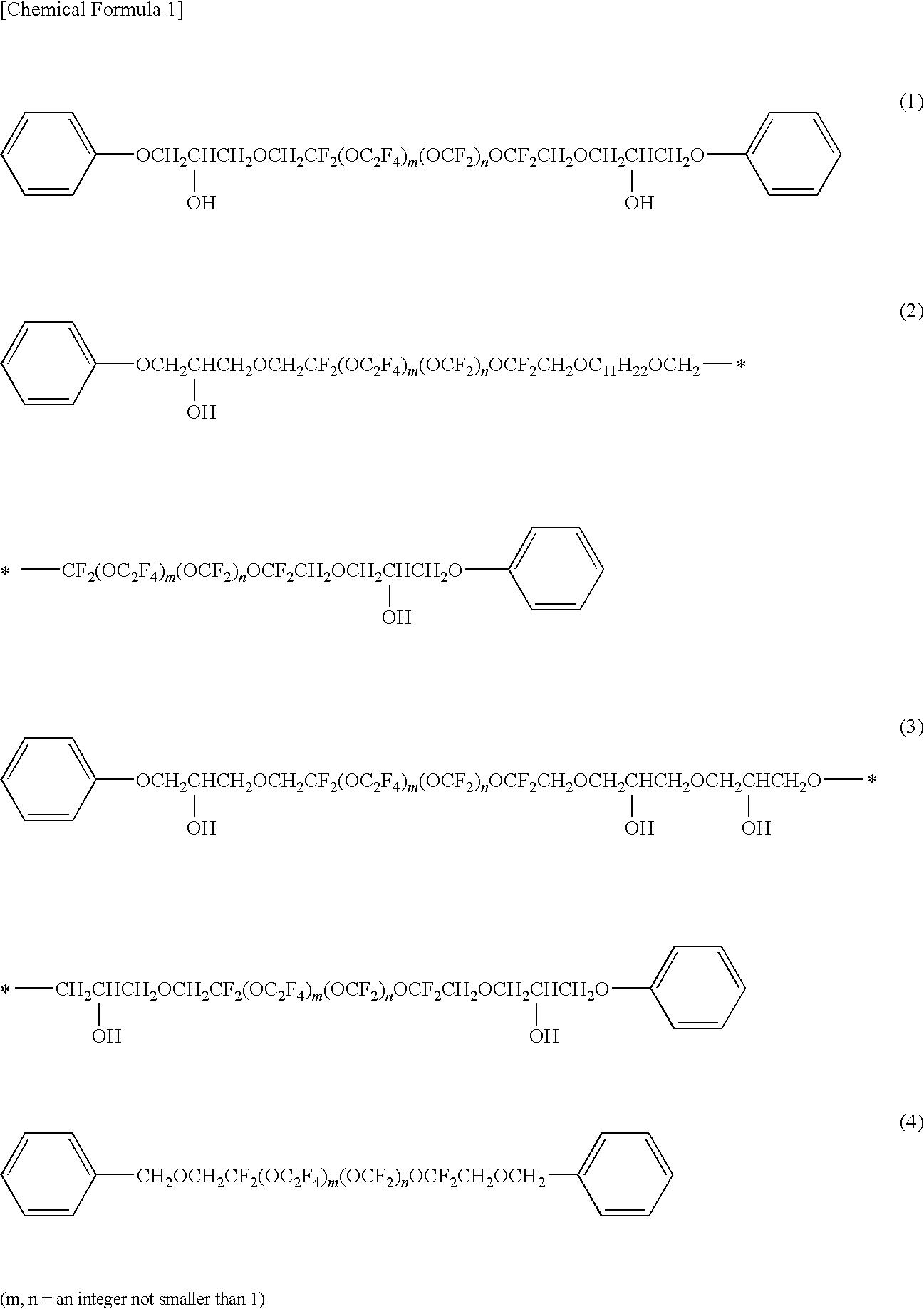 Figure US09245568-20160126-C00001