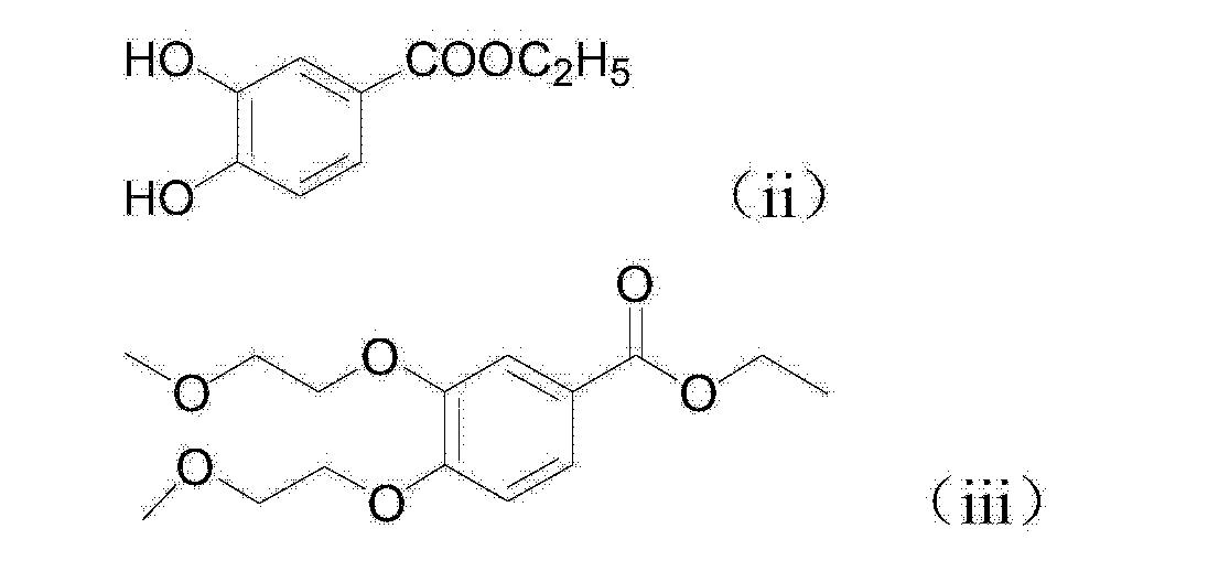 Figure CN103709110AC00022