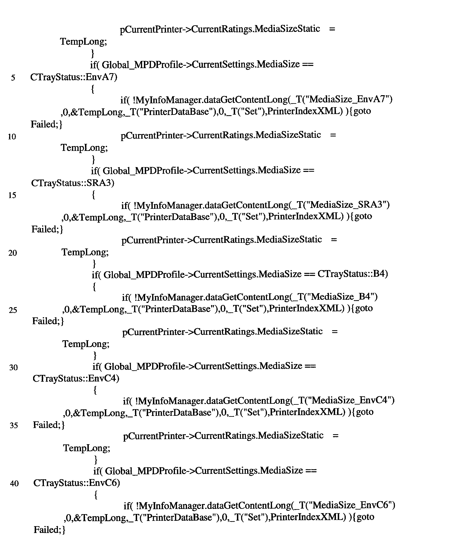 Figure US20030231328A1-20031218-P00010