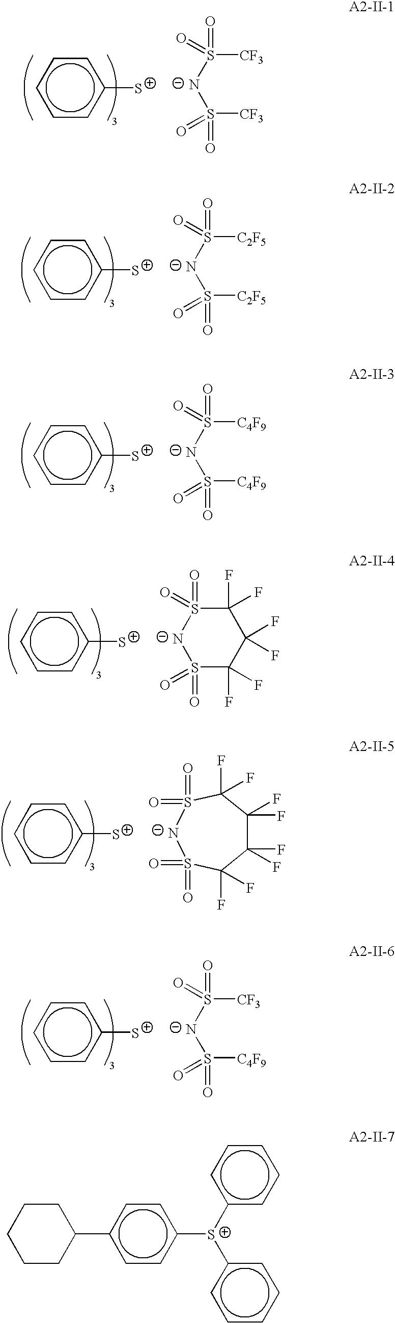 Figure US07960087-20110614-C00045