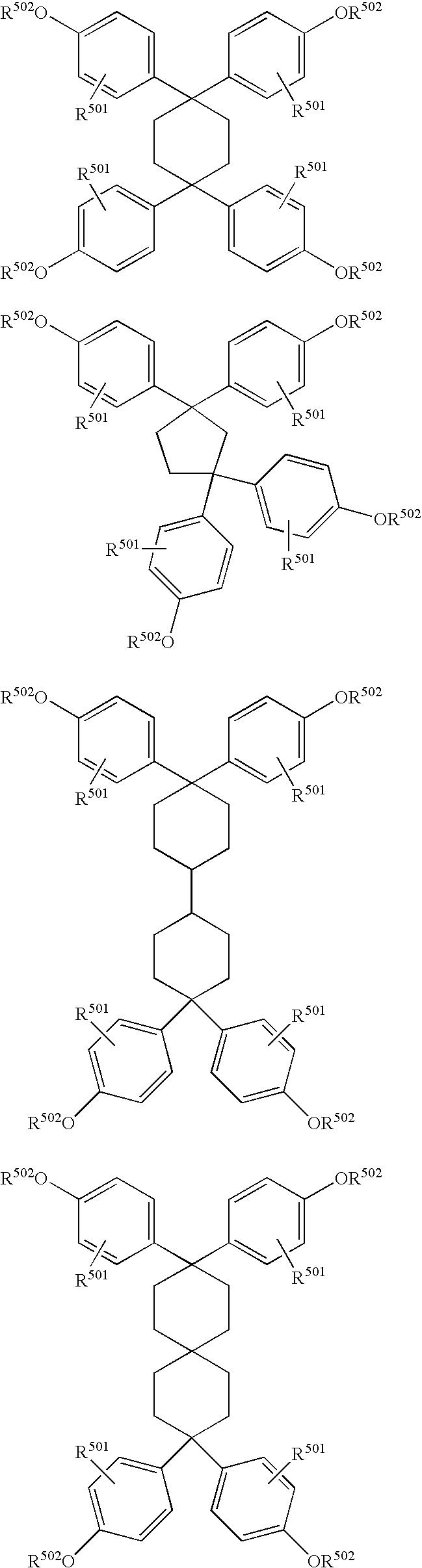Figure US20080020289A1-20080124-C00054