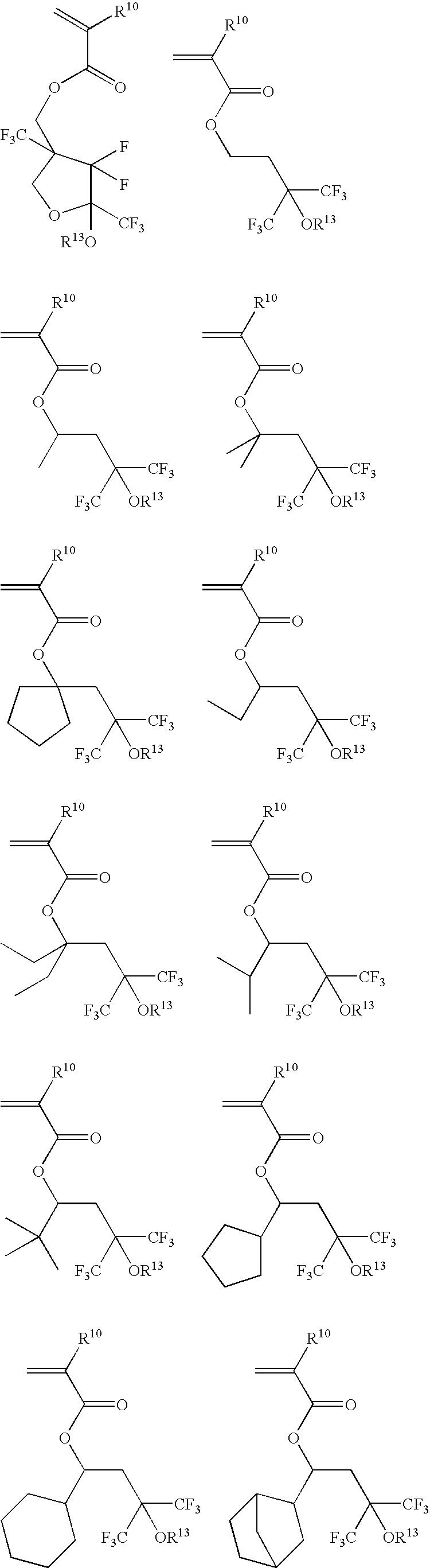 Figure US20090011365A1-20090108-C00025