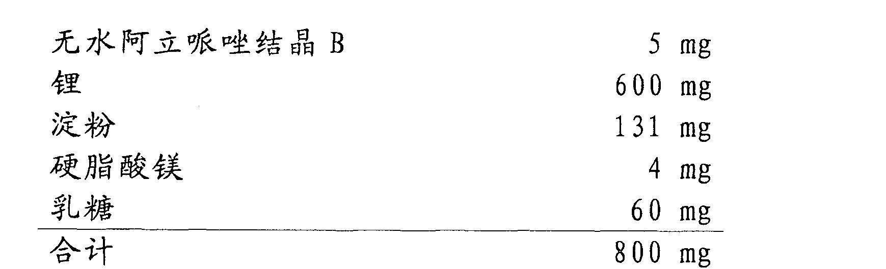 Figure CN102172402AD00201