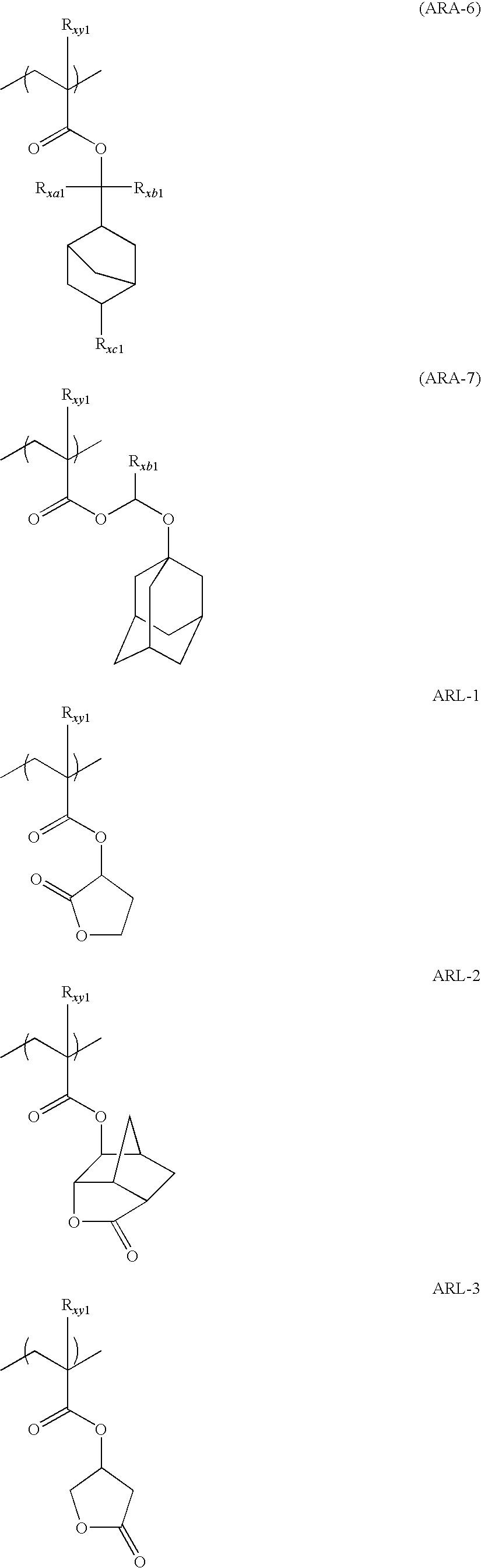 Figure US08241840-20120814-C00047