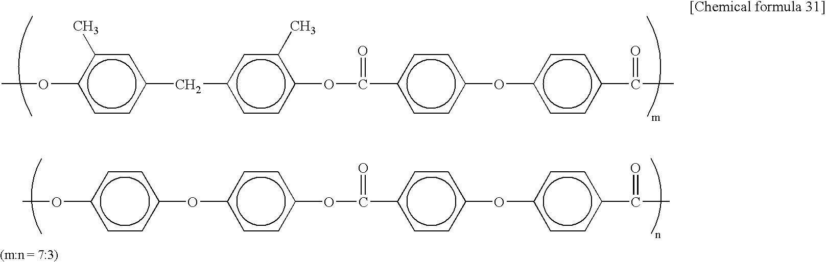 Figure US07604913-20091020-C00023