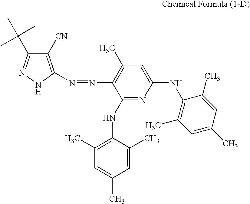 Figure US07438749-20081021-C00005