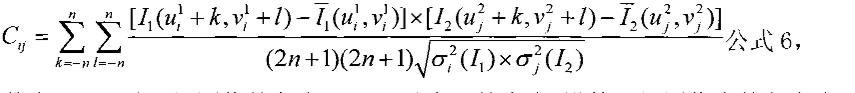 Figure CN101984463AC00052