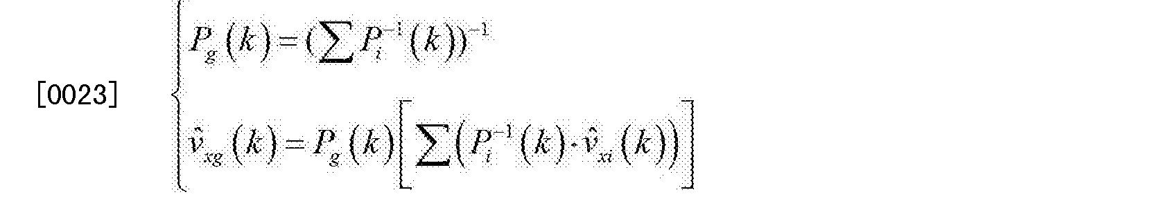 Figure CN102673569BD00063