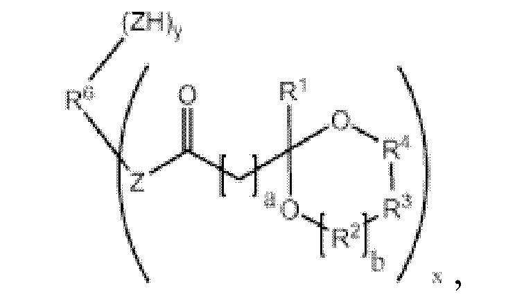 Figure CN102459219AC00021