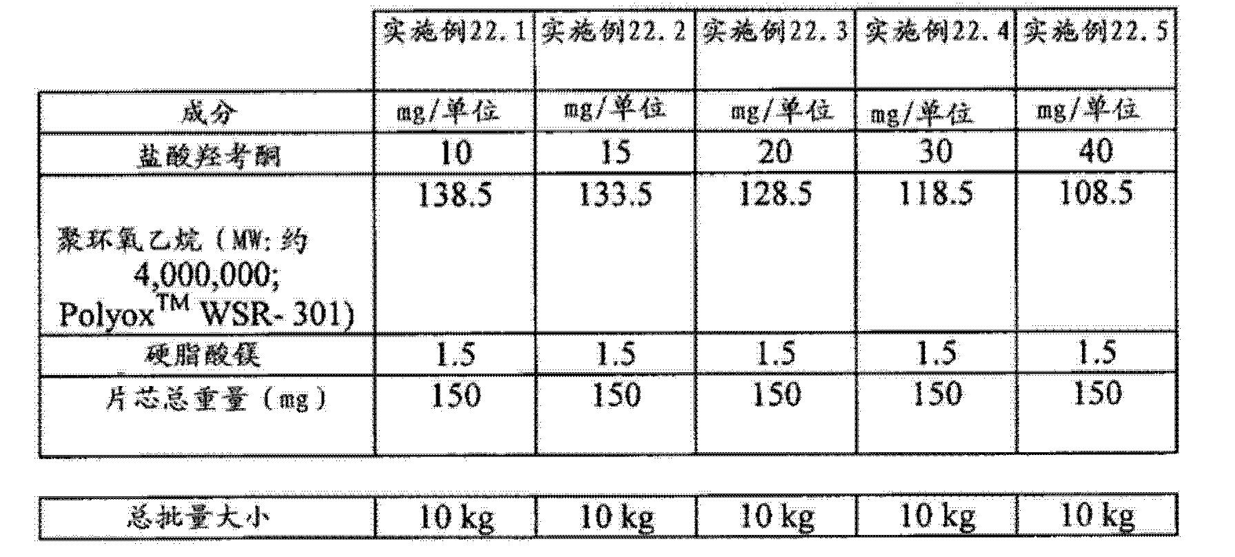 Figure CN102743355BD01471