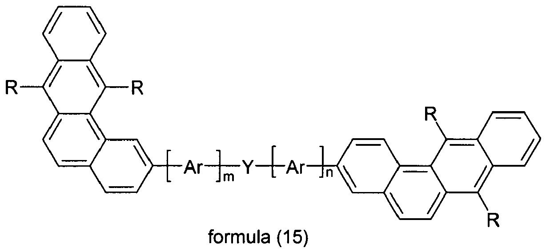 Figure imgb0615