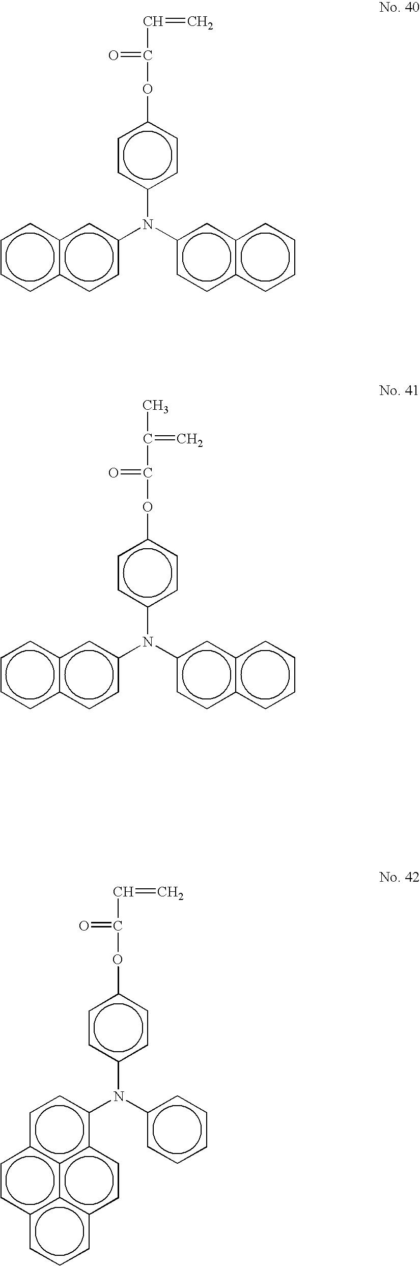 Figure US20040253527A1-20041216-C00025