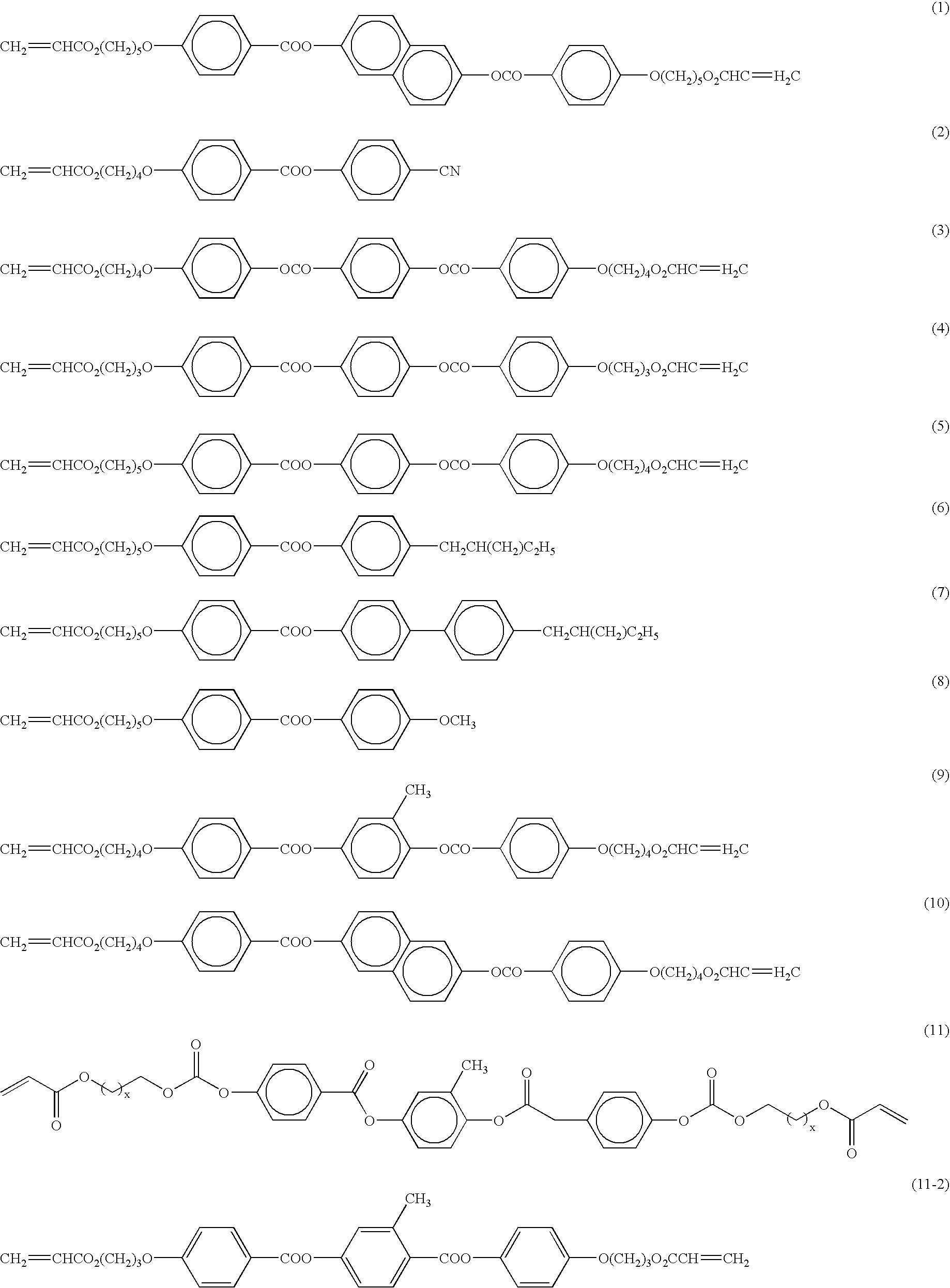 Figure US07324180-20080129-C00001