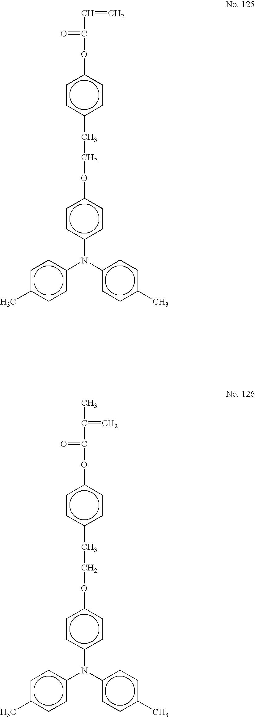 Figure US20060177749A1-20060810-C00062