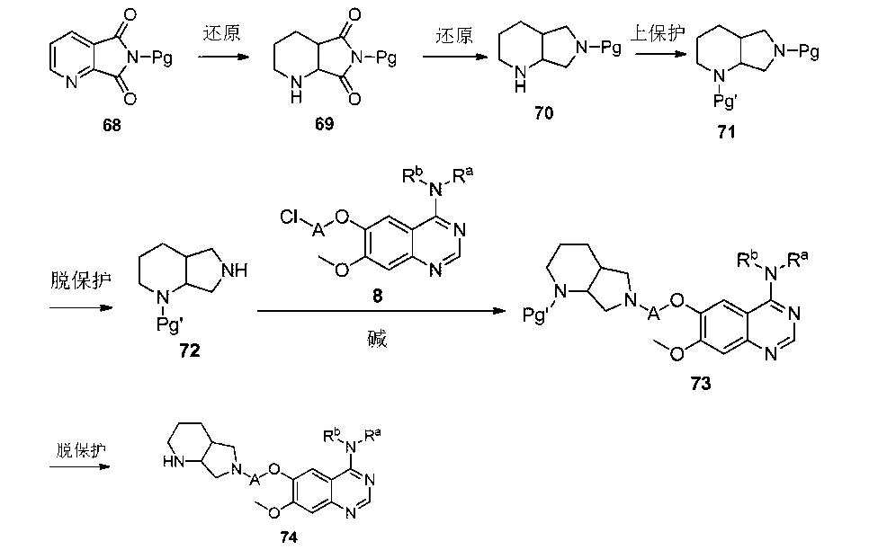Figure CN103102344BD00531