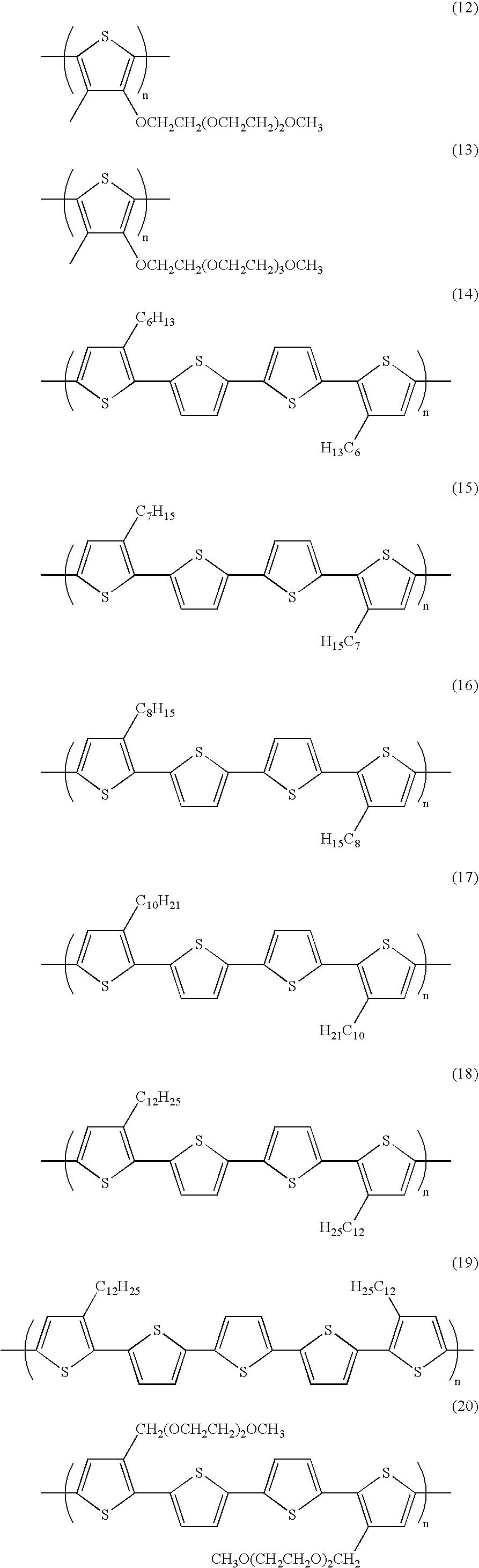 Figure US06803262-20041012-C00002