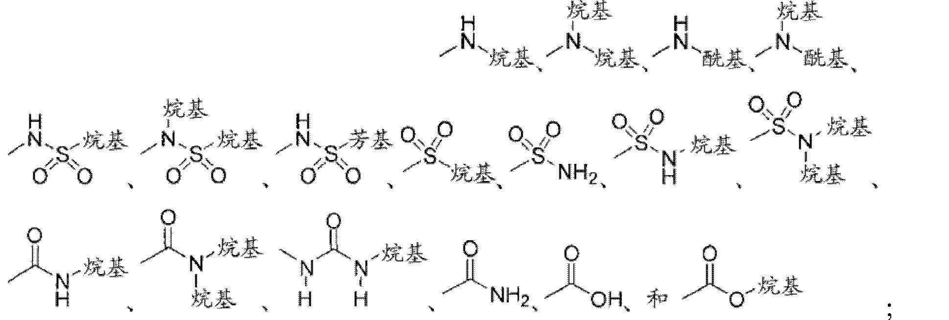 Figure CN102448458BD00361