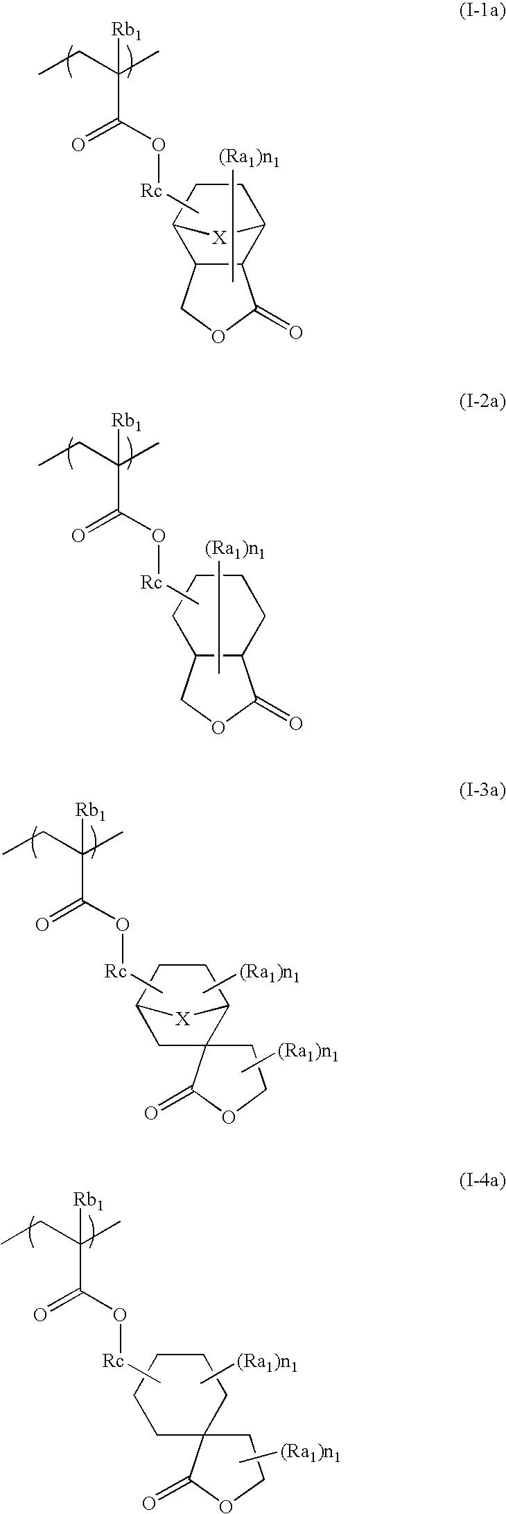 Figure US07960087-20110614-C00002