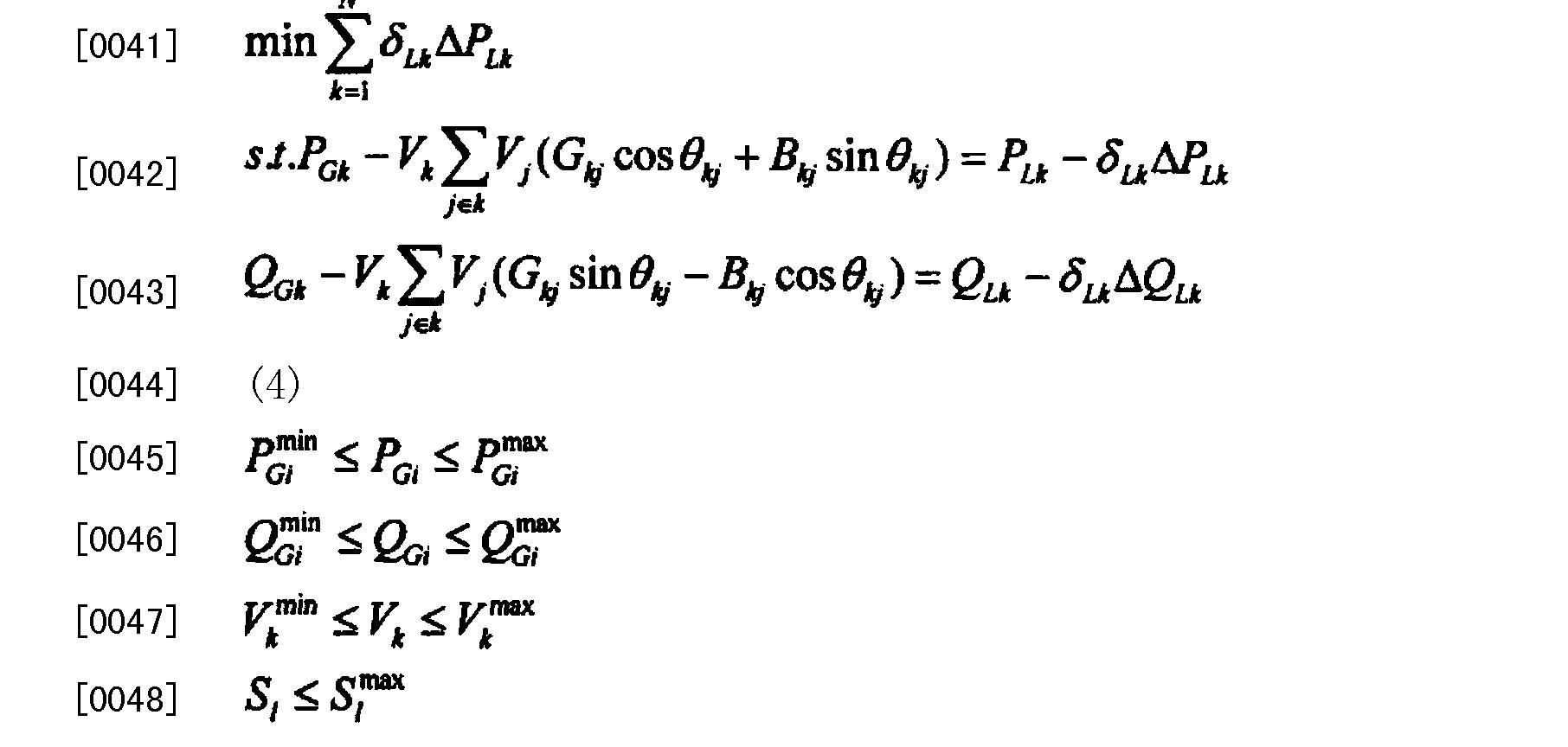 Figure CN104008434AD00072