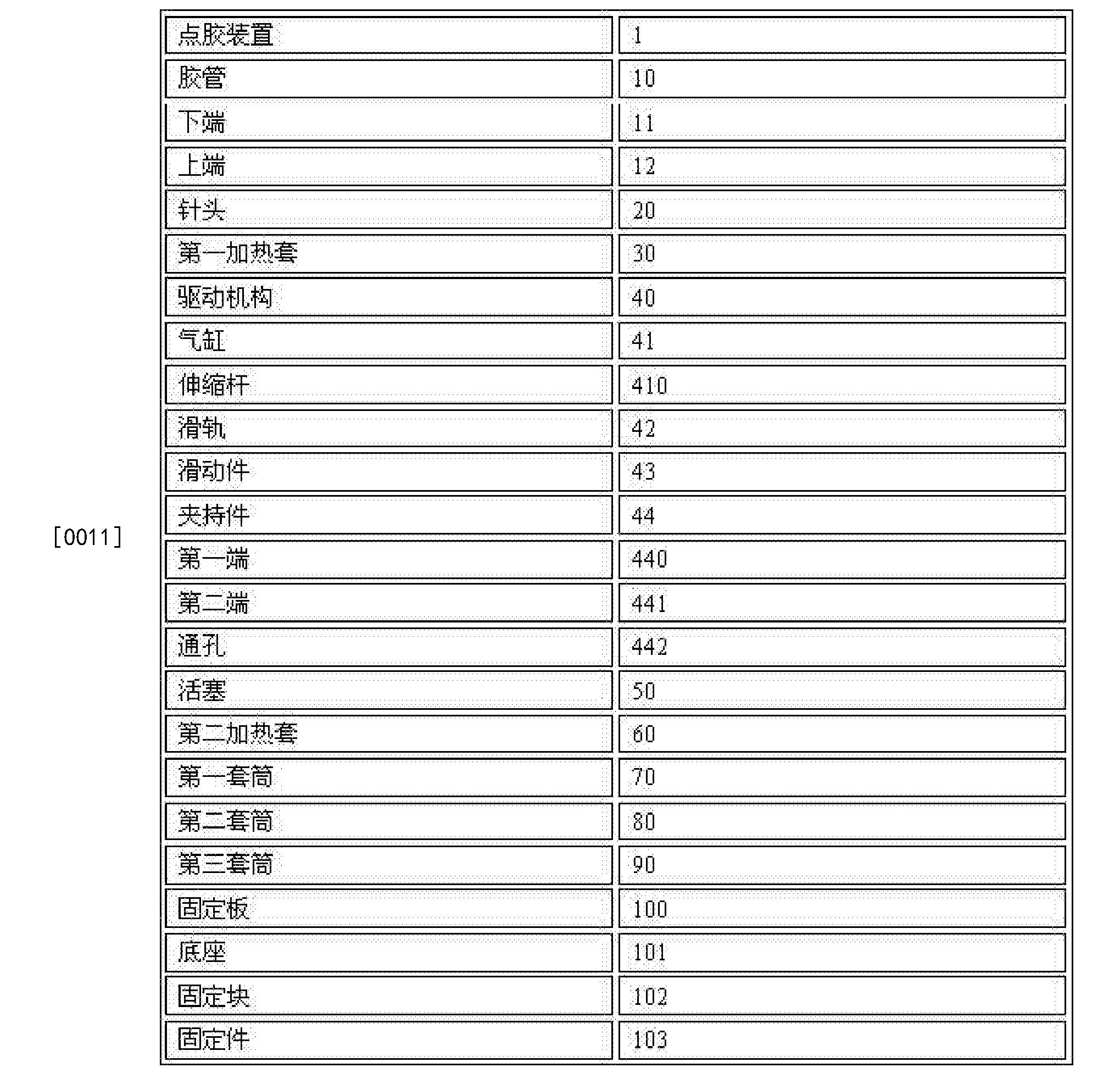 Figure CN205308709UD00041