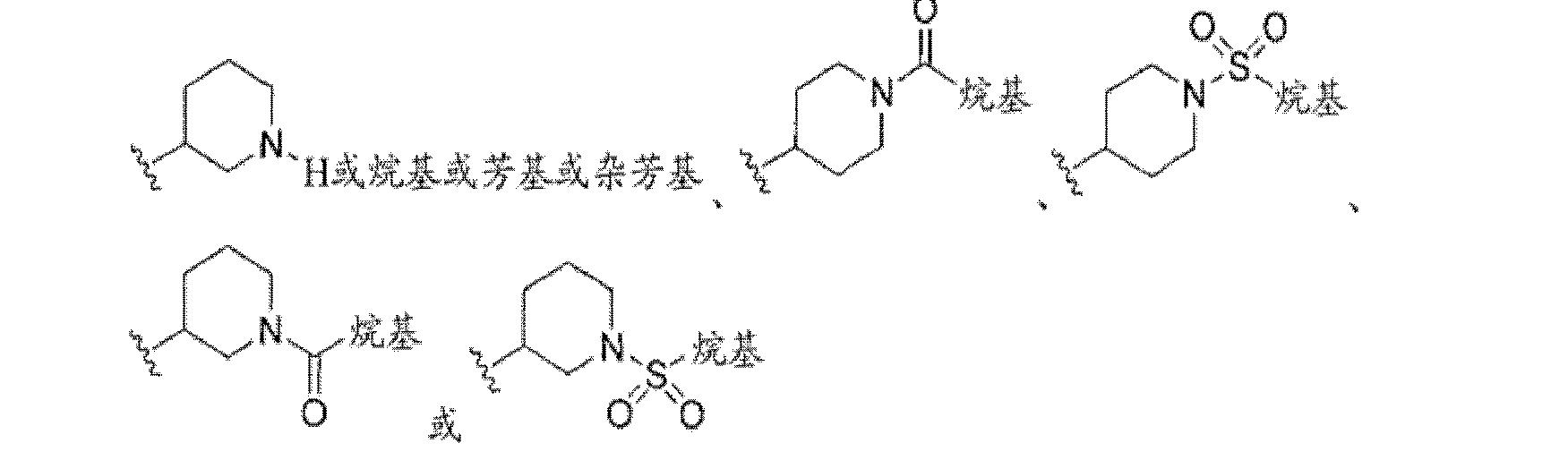 Figure CN102448458BD00181