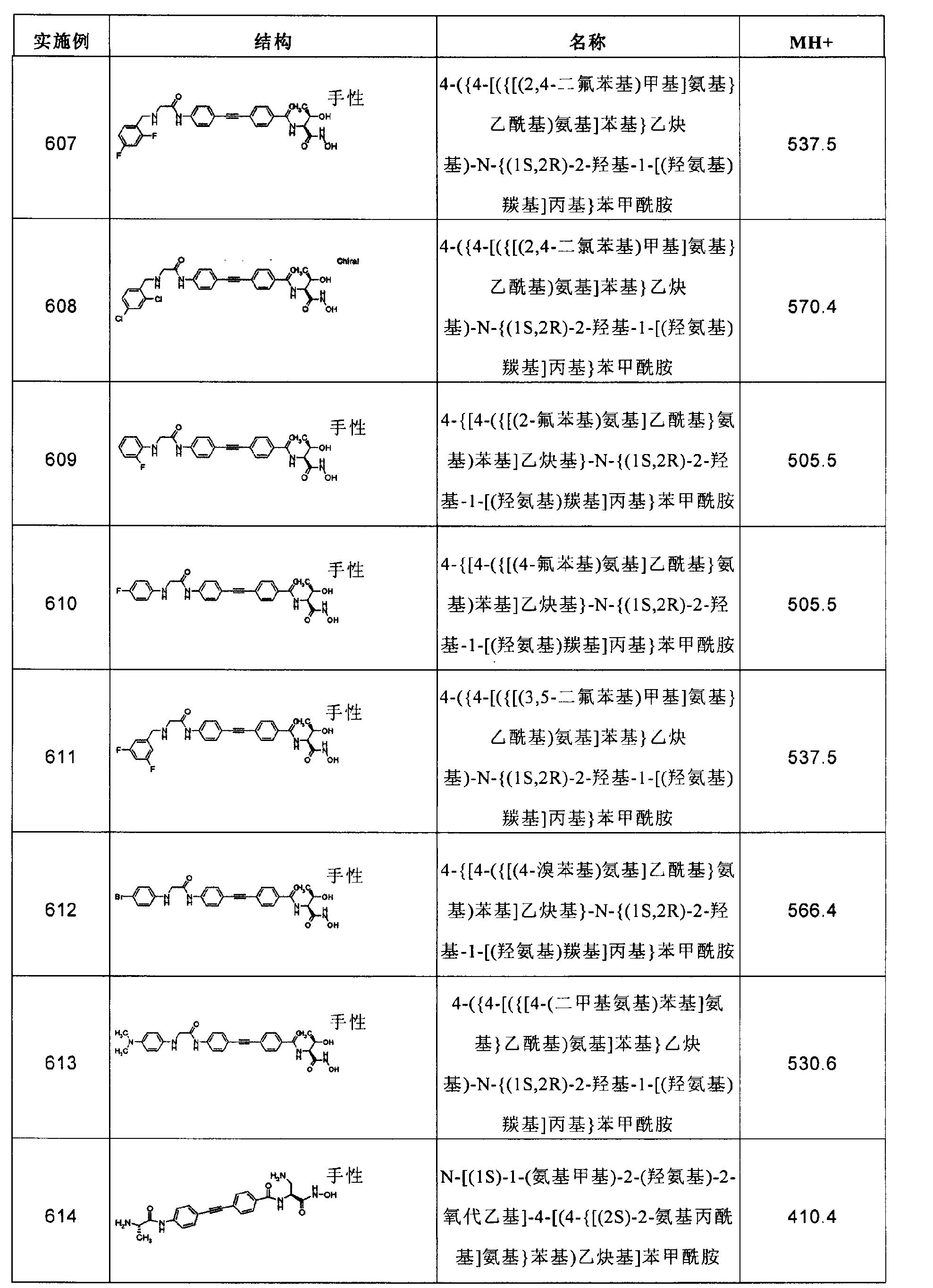 Figure CN102267924AD01961