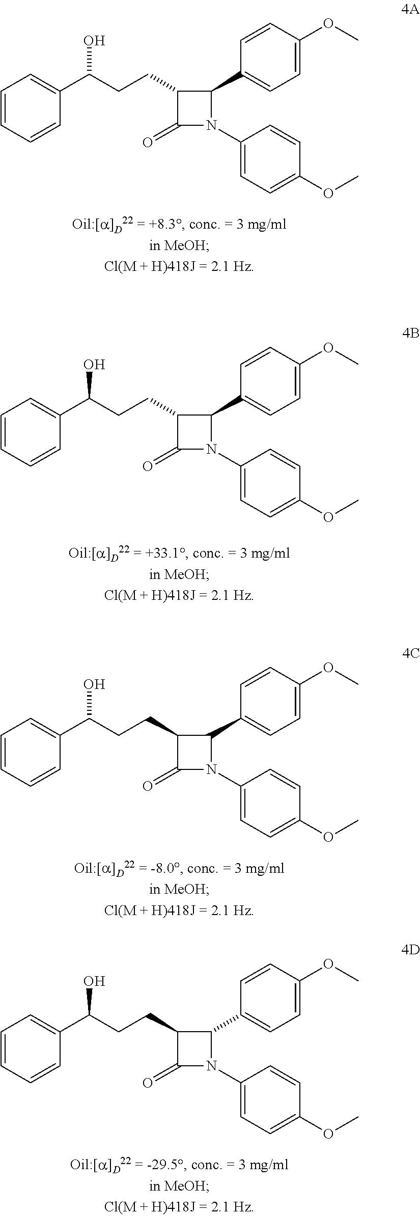 Figure USRE042461-20110614-C00041